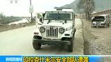 印控克什米尔安全部队遭袭