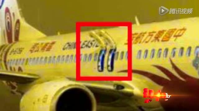 昆明机场航班延误 25名乘客强行打开逃生门被调查截图