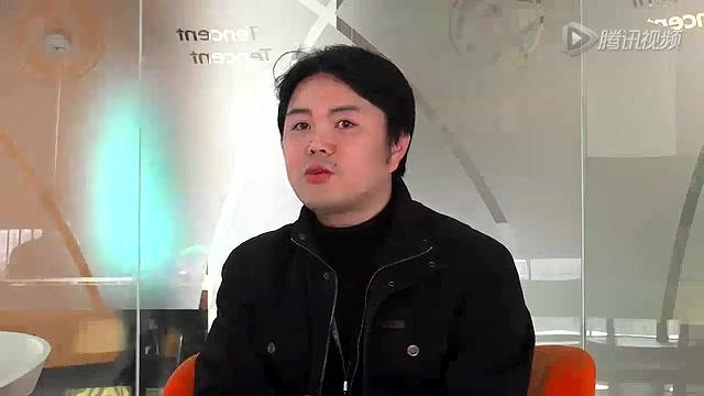 腾讯Qzone系统架构设计选型和变迁