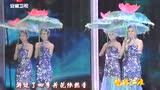 凤凰传奇 - 荷塘月色 (现场版)