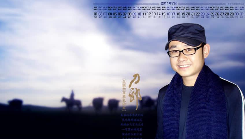 刀郎的《西海情歌》太好听了 它是首富王健林最喜欢的歌!