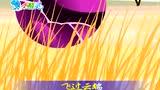 少儿歌曲 - 雷欧之歌 (1)