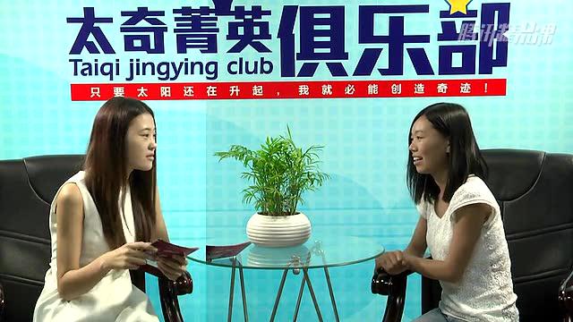 太奇精英俱乐部-远程网课金牌顾问:李晓华