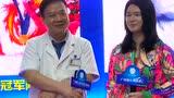 视频:奥运冠军炒房成富商 整容参加胸模大赛