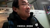菠萝社菠萝社008期夏小秋