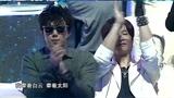 凤凰传奇 - 大声唱 (梦想星搭档 13/11/01 Live)