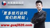 重庆时时彩北京赛车11选5福彩3d双色球指标概率均衡混沌原理