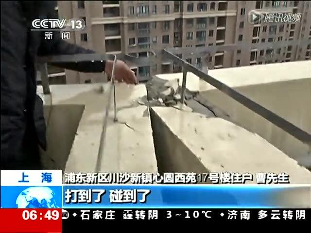 """上海呈现""""楼亲亲"""":一高层室第楼倾斜与邻楼相靠截图"""