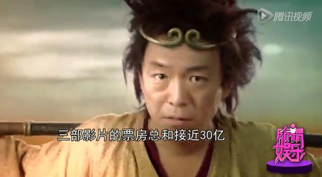 黄渤晋升40亿帝 拼脸时代他是例外截图