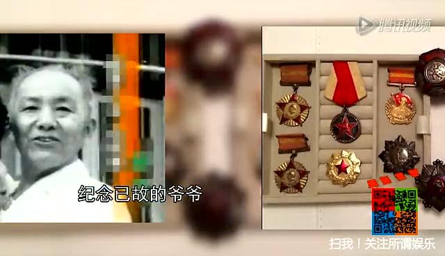 张歆艺发文祝福前夫   韩雪晒爷爷16枚军功章截图