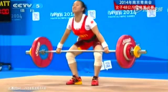 女举选手蒋惠花摘得青奥会中国代表团首金截图