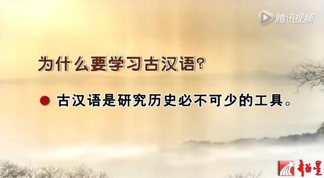 历史学-中国历史文选