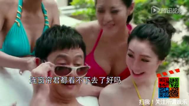 陈赫张子萱激吻视频曝光   男女主同晒离婚证据漏洞百出截图