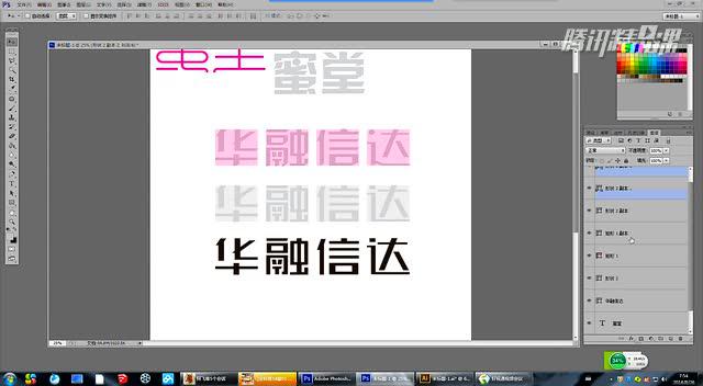字体设计的最简单方法——开心老头
