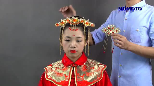 秀禾服的头饰发型 古装新娘发型教学