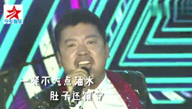 长沙方言演唱会之宁乡李俊武改编减肥神曲《胖胖胖》图片