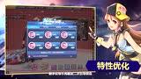 QQ飞车新版本《决战!超时空巨人赛》介绍视频