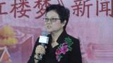 胡玫将拍电影《红楼梦》启动全球演员海选