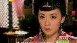 《太平公主秘史》今晚开播 贾静雯郑爽分身有术