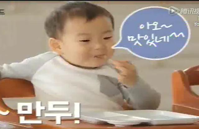 韩国最可爱童星 大韩民国和万岁