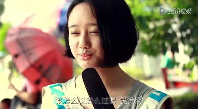 七夕节街采:礼物送什么不重要 前提是要有女友截图