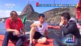 视频:失联前影像 2016年跨太平洋挑战航海日记
