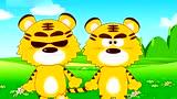 少儿歌曲 - 两支老虎 (9)