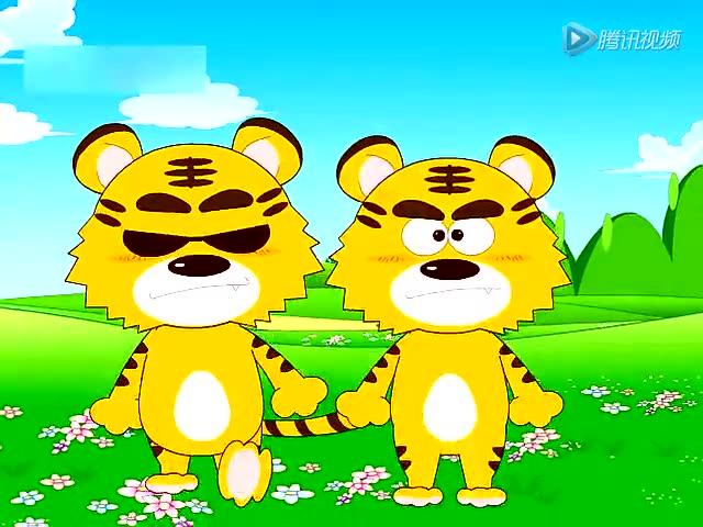 儿歌《两只老虎》