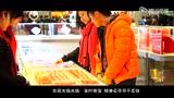 青州极品男士第八集 腾讯网