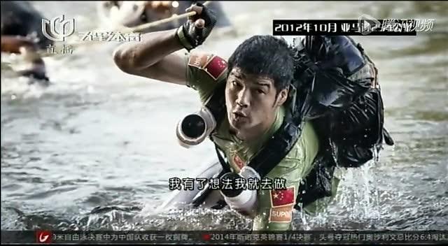 视频:陈盆滨专访 让理想照进现实的极限奔跑