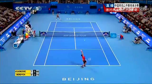 小德决胜局险胜总分2-0伯蒂奇 中网第五次封王截图