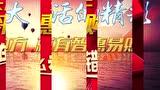 智冠集团智惠易购最新宣传片-智惠易购O2O平台