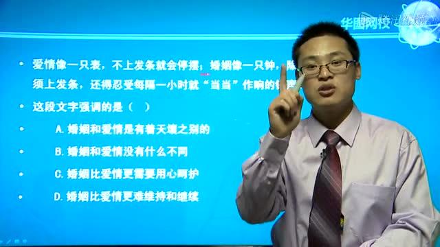 2012公务员考试言语理解与表达难点
