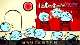 联盟江湖第八期:萌物魄罗身世之谜