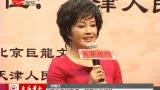 刘晓庆微博自曝赛金花造型