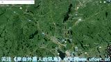 有趣,谷歌地球发现不明飞行物UFO的图片