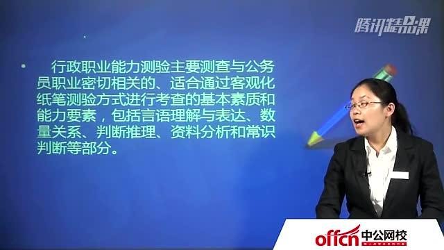 2015国考常识速学速记-法律篇