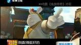 闫妮范伟献声《兔侠传奇》
