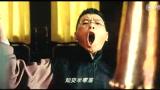 《让子弹飞》冯小刚片段:汤师爷