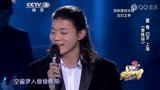 霍尊 - 卷珠帘 [新编版] [中国好歌曲 14/02/21 Live]