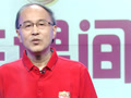 中国人的护肾法(二)
