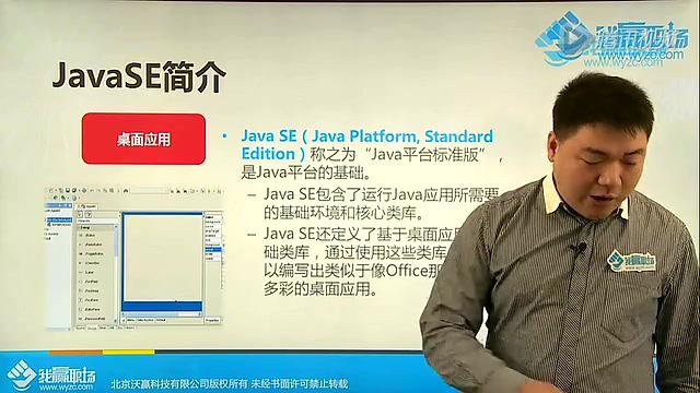 让你迅速掌握Java开发技巧