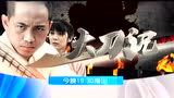 北京赛车pk10投注网站交流群198888278 漫谈端午