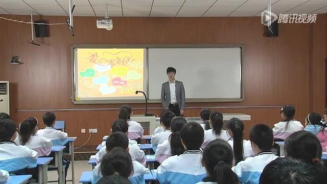重庆市两江中学精品课展示