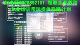 重庆时时彩平台