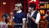 天天向上 2013-06-07期 肉夹馍师父大秀舞蹈 美女劈叉 ...
