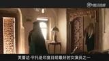 黑金 独家专访导演让-雅克・阿诺