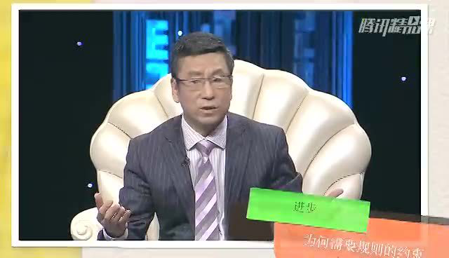对话白岩松:聚焦中国三十年