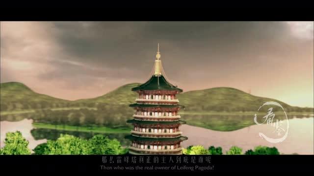 吉他翻唱《青城山下白素贞》
