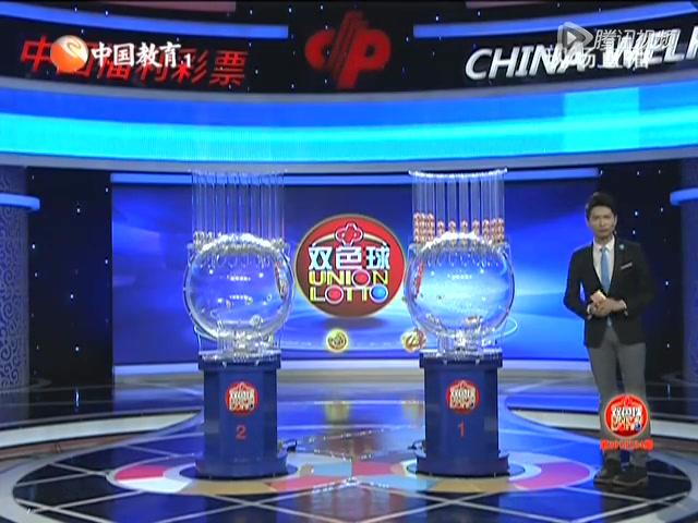 开心双色球 中国福利彩票第2014124期开奖公告截图
